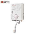 NORITZ ガス小型湯沸器 給湯専用 [GQ-530MW-13A] 都市ガス(13A) 5号 元止め式 オートストップなし ノーリツ あすつくの画像