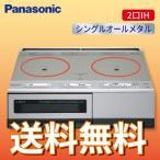 あすつく Panasonic パナソニック KZ-D60KM IHクッキングヒーター 据置タイプ 右IHオールメタル対応 送料無料