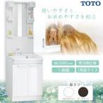 TOTO Vシリーズ 洗面化粧台セット LMPA060A1GFC2G + LDPA060BAGES2 エコミラー 有り 間口600mm 一面鏡 寒冷地  2枚扉タイプ