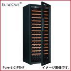 ユーロカーブ [Pure-L-C-PTHF] ワインセラー 本体カラー:黒色 扉:フルガラス 収容本数:182本 容量:445L