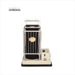 送料無料 半密閉式石油暖房機 コロナ [SV-1512B] 暖房 ヒーター ストーブ
