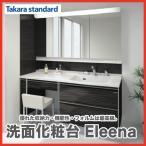 タカラ ホーロー 洗面化粧台 エリーナ[takara-se10] 間口1650mm フラットカウンター 3面鏡