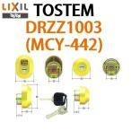 翌営業日出荷可能 トステム,TOSTEM DRZZ1003(MCY-442)