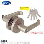 FUKI iNAHO TLH 取替レバーハンドル錠 64 ディンプルキーシリンダー 万能/レバーハンドル型