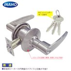 FUKI iNAHO TLH ユニバーサル レバー円筒錠 69 室内向け 鍵付き 万能/レバーハンドル型