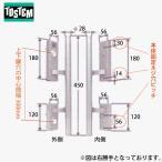 ハンドル単品 TOSTEM バーハンドル錠 MIWA PA-01 + TE-01 キー付属なし(鍵穴シリンダー・錠ケース別売り)