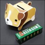 のりもハサミもいらない「段ボールペーパークラフト」動物貯金箱 イヌ 10個 [動画有]/メール便可