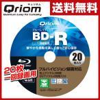 �ե�ϥ��ӥ����Ͽ���б� BD-R (1��Ͽ����) 4��® 25GB���ԥ�ɥ� 20�� BD-R20SP �֥롼�쥤�ǥ����� blu-ray ���Ͽ ��ǥ���