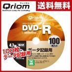 ショッピングdvd-r 超高速記録対応 DVD-R (データ記録用) 16倍速 4.7GBスピンドル 100枚 QDR-D100SP DVDR メディア