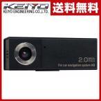 ショッピングドライブレコーダー 200万画素 高画質 ドライブレコーダー12V/24V車対応 常時録画 Gセンサー搭載 AN-R014C ドラレコ 車載カメラ 車載用カメラ 常時録画