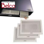 ベルカ(Belca) ベラスコート レンジフード用 伸縮式 フィルター90cmタイプ 3枚入 RHF-3 換気扇フィルター レンジフードフィルター 清掃 掃除 カバー