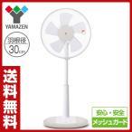30cmリビング扇風機(マイコンスイッチ)タイマー付 YLM-YAK303(C) ベージュ せんぷうき リビングファン フロアファン サーキュレーター 首振り