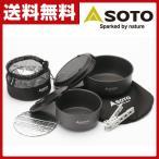 ナビゲーター クックシステム SOD-500 コッヘル 鍋  キャンプ アウトドア【10%OFF除外品】