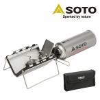 Gストーブ ST-320 シングルバーナー ガスバーナー【あすつく】【5%OFF除外品】