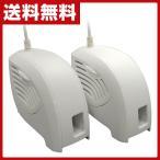 シューズ乾燥機 (コンセント/USB対応) M7510-WT ホワイト くつ乾燥機 靴乾燥機 脱臭 消臭 乾燥 におい ニオイ