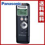 ICレコーダー 2GBメモリ内蔵 PC接続対応モデル RR-US330 K(ブラック) 録音 高音質 コンパクト MP3 USB接続 ボイスレコーダー