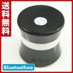 ショッピングbluetooth Bluetoothスピーカー k-489-1 ブラック ブルートゥーススピーカー MP3 iPhone Android 通話可能 音楽プレーヤー