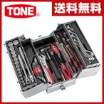 ツールセット TSS43316SV シルバー 工具箱 工具セット メカニック&メンテナンス用