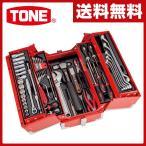 ツールセット TSA33316 レッド 工具箱 工具セット メカニック&メンテナンス用
