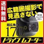 ショッピングドライブレコーダー 400万画素カメラ搭載 ドライブレコーダー Gセンサー搭載12V/24V車対応 OWL-DR02-BK ドラレコ 車載カメラ 車載用カメラ 高画質 動画 静止画 モーションセンサー