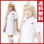 Sweet コスプレ ラブリーナースナース服/ナースキャップ MJP-491 ハロウィン 制服 ナース服 看護婦 病院 白衣 コスチューム 仮装 衣装 セクシー 大人