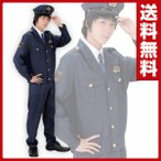SMART コスプレ 警察官警帽/制服上下 MJP-612 ハロウィン 警察官 警官 コスチューム 仮装 衣装 大人 男装 男性用