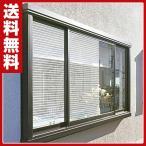 窓に貼る目隠しシート 機能メッシュタイプ U-Q420 ホワイト 日除け シート 日よけ スクリーン 遮光シート 遮熱シート