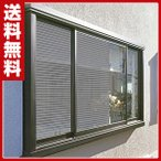 窓に貼る目隠しシート 機能メッシュタイプ U-Q421 ブラック 日除け シート 日よけ スクリーン 遮光シート 遮熱シート