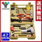 電池式電動ドライバー付 工具47点セット YKS-47P 工具セット DIYセット ツールセット 電動ドライバー DIY 電動ドリル 工具箱 ツールキット【あすつく】