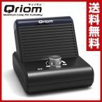 有線 テレビスピーカー (ボリュームダイヤル搭載) YTS-50 手元スピーカー 補聴 高齢者 乾電池 TVスピーカー