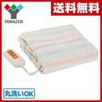 ショッピングひざ掛け 電気ひざ掛け毛布 ひざかけ毛布 (タテ120×ヨコ60cm) fuwari(ふわり) 洗える YHK-45J 電気毛布 電気膝掛け毛布 電気ひざ掛毛布 電気ひざかけ毛布