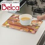 ベルカ(Belca) 強化ガラス製 キッチントッププレート40×30cm KTP-WD4030 ウッド 鍋敷き 鍋置き なべ敷き なべ置き カッティングボード まな板 スキレット