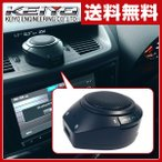 Bluetooth 車載用マルチスピーカー ハンズフリー通話 (高音質)2A出力充電ポート付 AN-S020 車載用スピーカー 音楽 通話 高音質 ブルートゥース