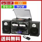 ダブルカセット ダビングプレーヤー 木目調(CD/AM FM ラジオ/レコード/カセットテープ) TCD-389W カセットテープ ラジオ FM AM CD カセット ダビング レコード