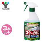 コケカビとれール 500ml×3本セット YZT-500*3 こけ 苔 かび 除去 スプレー 掃除 洗剤 コケカビとれーる コケカビトレール