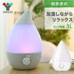 Yahoo!くらしのeショップ7色イルミネーションライト付き 超音波式加湿器 (木造約5畳・プレハブ約8畳) タンク容量3L MZ-F302 超音波加湿器 卓上 オフィス おしゃれ かわいい