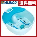 家庭用紫外線水虫治療器 フットクリアUV ネオ(NEO)ゴーグル付属 MCR9016 足湯 フットケア 足浴器 足温器 冷え 水虫治療器 UV照射【あすつく】