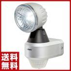 高輝度LEDセンサーライト/LED 1灯/AC電源/屋内外 DLA-4T100 シルバー センサーライト 人感センサー 玄関 照明 防犯ライト セキュリティライト 屋外