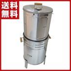 大型 ステンレス製 燻製 スモーカー (スモークチップ付き) F-510 くん製 燻製機 燻製器 スモーク料理 BBQ バーベキュー スモークチップ