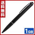ペン型 ボイスレコーダー MQ-77N(1GB) ペン型ボイスレコーダー 小型 コンパクト 長時間 高音質 MP3 録音機
