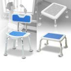 コンフォート シャワーチェア&半身浴チェア お買い得セット YS-7003SN/YS-1002 バスチェア 風呂イス 風呂いす 風呂椅子 介護用品 入浴用 介護用チェア