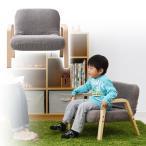 ショッピング座椅子 座椅子 WTYZ-52M 座椅子 座いす フロアチェア イス パーソナルチェア【あすつく】