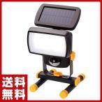 投光器型センサーライト/ソーラー/屋内外 DLS-400T ブラック センサーライト 人感センサー 玄関 照明 防犯ライト セキュリティライト 屋外