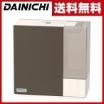 ハイブリット式加湿器 RXシリーズ(木造8.5畳まで/プレハブ洋室14畳まで) HD-RX515(T) プレミアムブラウン 加湿器 加湿機 卓上 オフィス