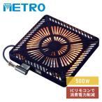 こたつ用 ヒーターユニット MCU-501EC(K) ヒーター ユニットヒーター 交換用 こたつ 暖房 電気暖房 コタツ 冬物暖房 こたつヒーター交換 炬燵 火燵