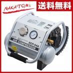 オイルレスエアーコンプレッサー SCP-04A エアコンプレッサー オイルレス型エアーコンプレッサー エアーポンプ 小型 静音 空気入れ