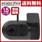 ショッピングドライブレコーダー 30万画素 ドライブレコーダー (1.5インチ液晶) 常時録画microSD(4GB)付属 ※12V車専用 AN-R056 車載カメラ 車載用カメラ ドライビングレコーダー ドラレコ