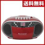 CD ラジオカセットレコーダー CDラジカセ CD-C500 ラジオレコーダー カセットレコーダー 乾電池 AM FM オーディオ