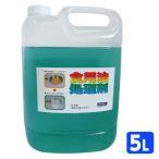 天ぷら油の再利用 油コックさん (5L) 天ぷら油処理剤 天ぷら てんぷら 油処理剤 業務用 食用油 土 園芸 揚げ物 油汚れ 廃油処理