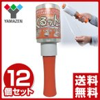 ハンディラップ くるット (12個セット)(幅10cm×150m巻) HW-150*12 ハンディーラップ 梱包資材 梱包 ラップ くるっと クルット